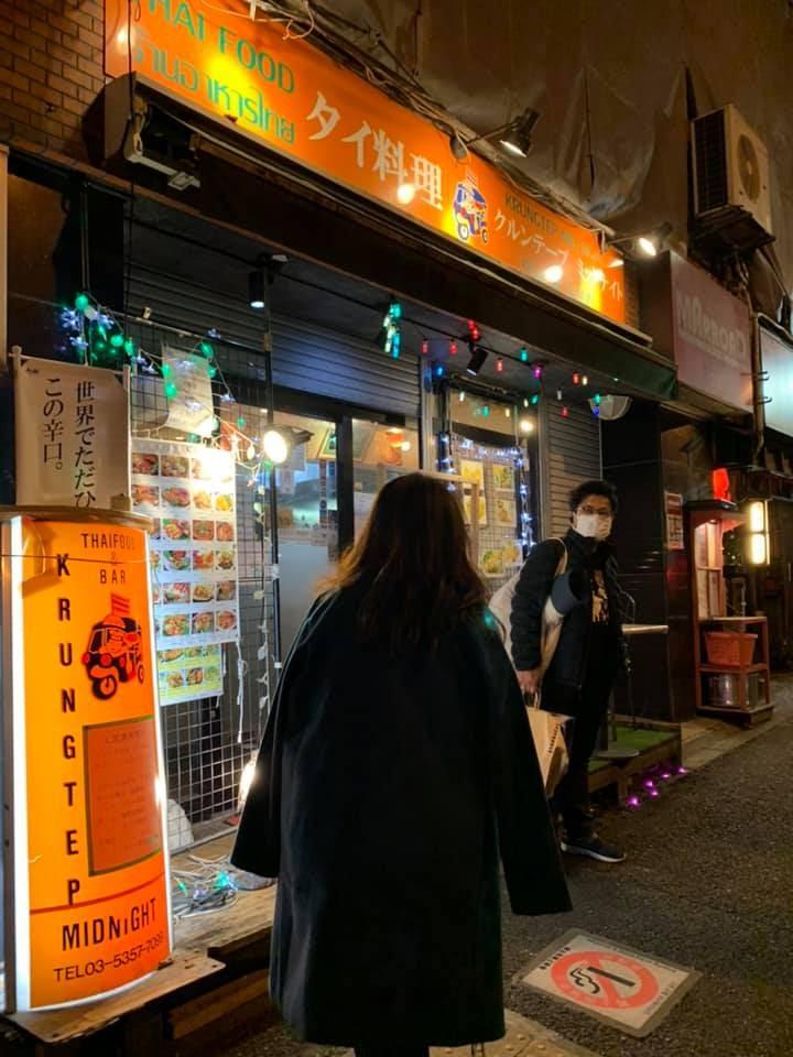 ผับเกย์ในญี่ปุ่น