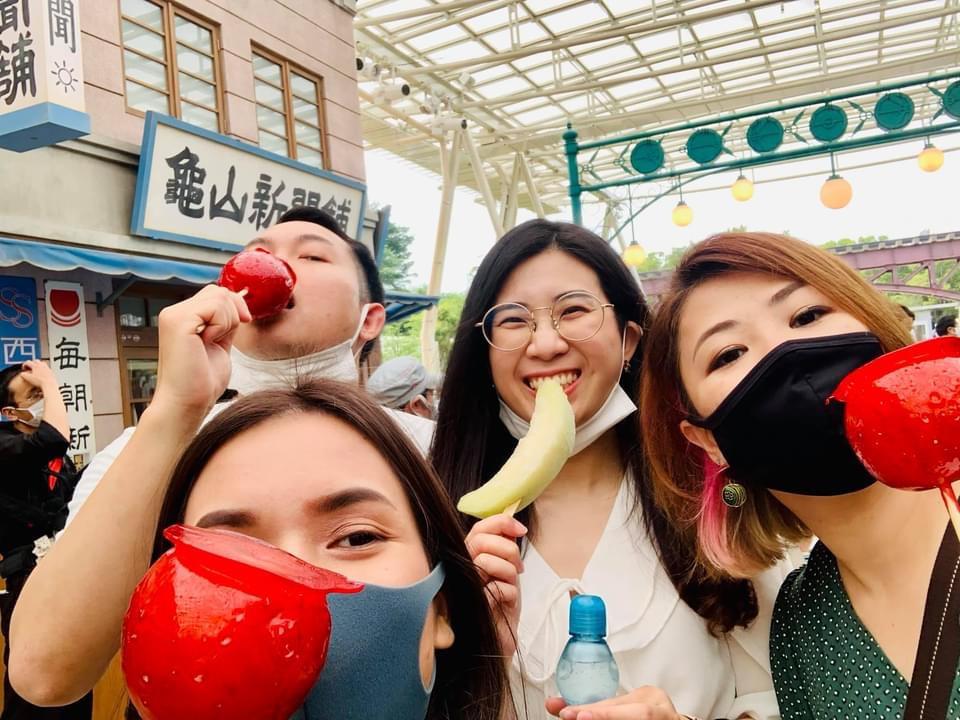 สวนสนุกญี่ปุ่น